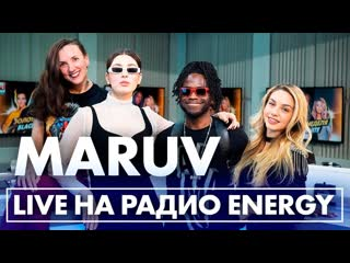 """Maruv - for you, focus on me, siren song на """"радио energy"""" 25.03.2019"""
