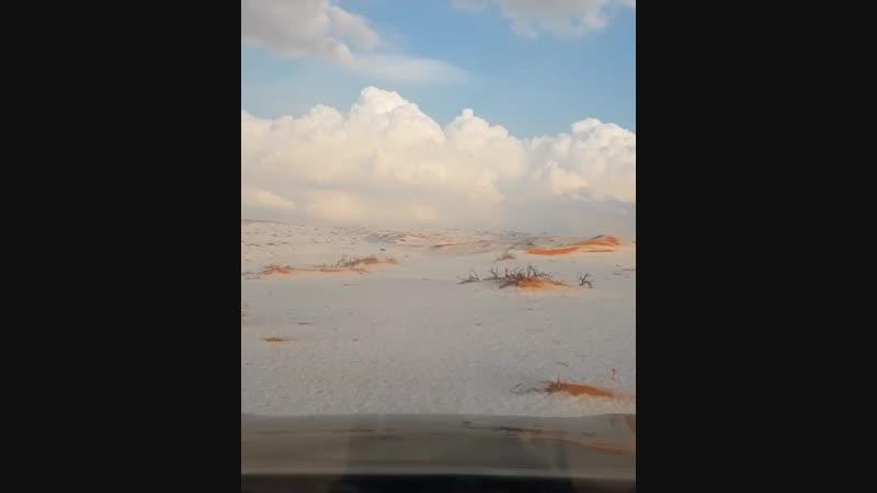 Снежная пустыня,Саудия.
