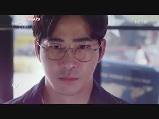 (Буду счастлива, если вы умрете OST Part 3) Kang Kyun Sung – Hero