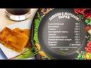 Как приготовить закуску с жареным сыром Рецепт от шеф-повара