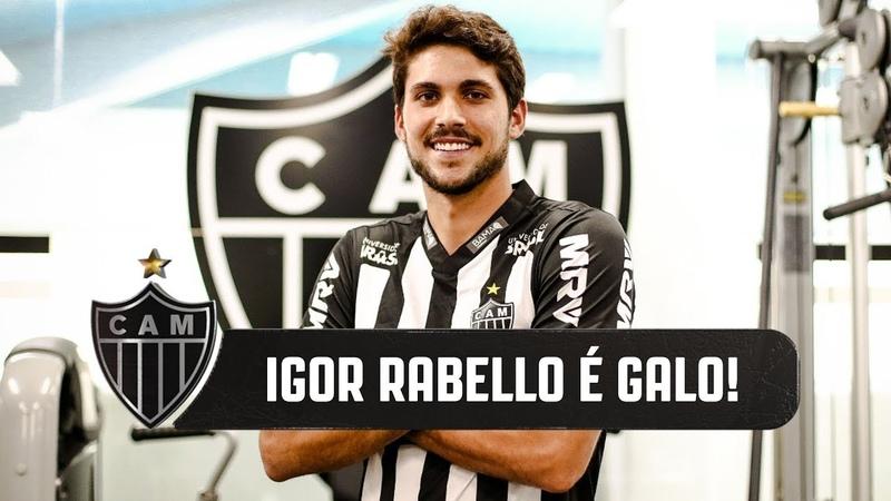 Igor Rabello é do Galo (04/01/2019)