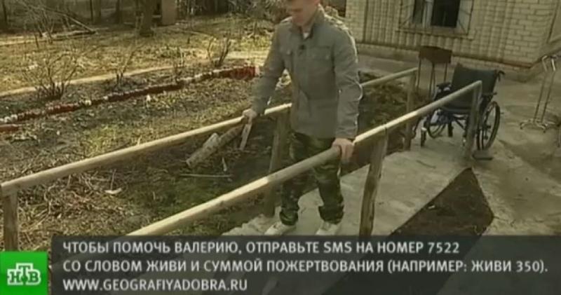 Инвалиду из Ельца нужна помощь в строительстве реабилитационного центра