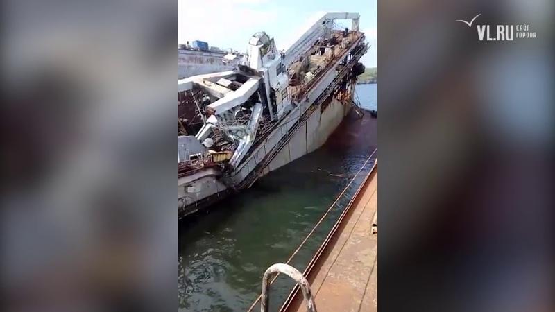 Плавучий док затонул в Славянке Приморье смотреть онлайн без регистрации