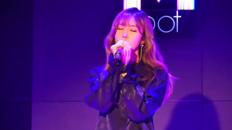 190106 Yoohyeon - Inside my Heart (Younha cover) @ Birthday Fanmeeting