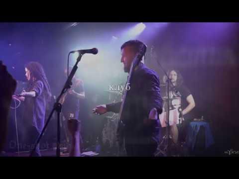 Формация НУКИ - Zombie (The Cranberries cover)@(LiVE)Клуб 16 Тонн (Москва) 7.06.2018