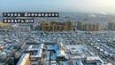 Город Домодедово [aerial survey] Видео с дрона 4К