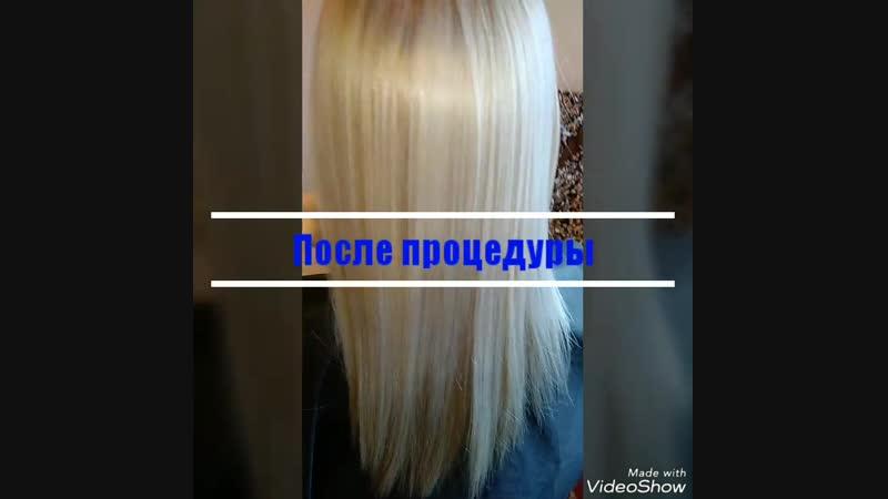 Ботокс для волос Донецк