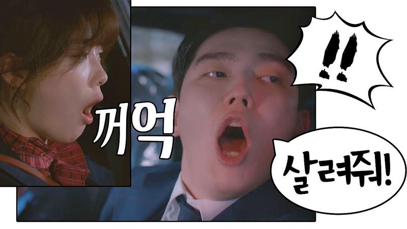 미세먼지와 맞바꾼 김유정(Kim You-jung) 트림 냄새=3 (살려주세요ㅠㅠ) 일단 뜨겁게 청495