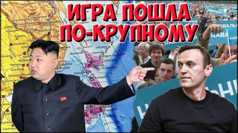 ✅ Зачем России и Ким Чен Ыну присоединение Южной Кореи к Северной Корее?