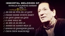 Khwaja Khurshid Anwar Songs Non Stop Hit Collection Of Songs