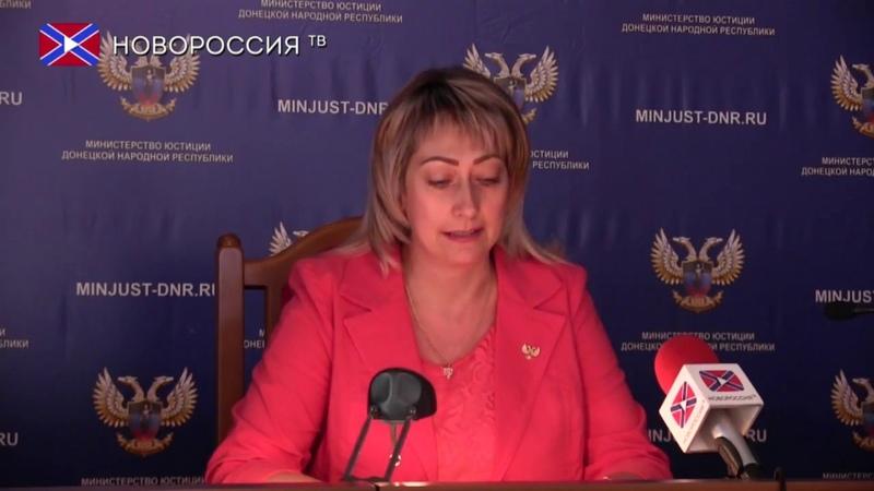 В Минюсте ДНР разъяснили, какие услуги в ЗАГСах являются платными, а какие бесплатными.