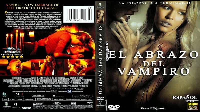Объятия вампира / Embrace of the Vampire (2013) BDRip 720р. Озвучка: ДиоНиК