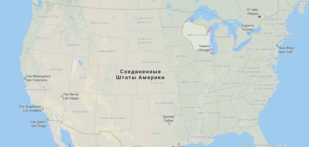 Висконсин