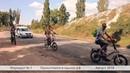 Вело Крым маршрут по Каралезской долине