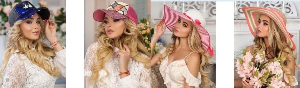 Картинки по запросу Braxton шапки
