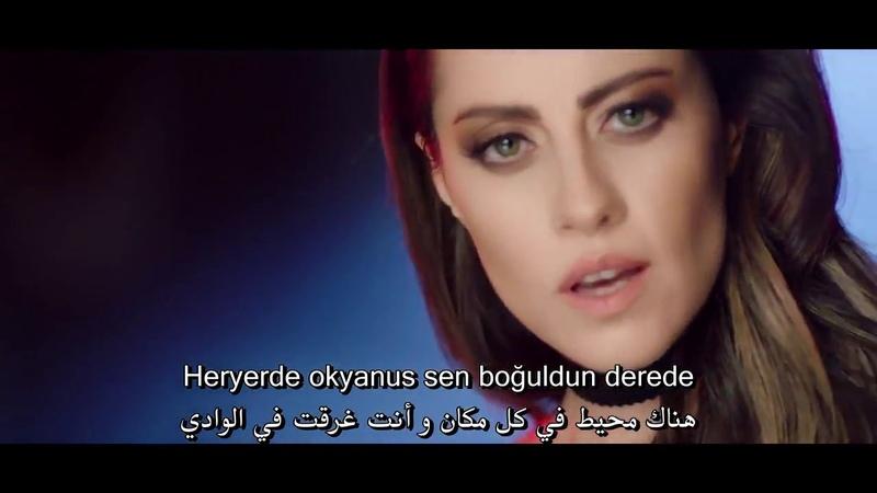 اغنية تركية رائعة وحماسية مترجمة بعنوان ا16
