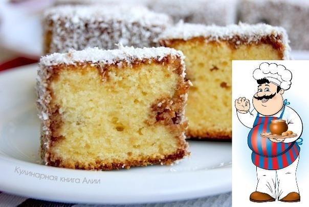 Нежное пирожное, тающее во рту!