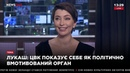 Вся вина Вышинского в том, что он говорил правду в Украине Порошенко – Лукаш 07.07.19