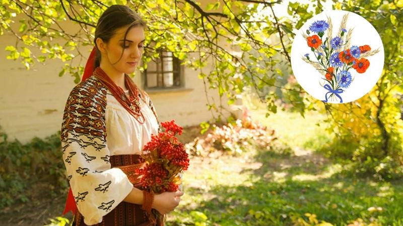 В саду гуляла, квіти збирала - Чудова українська пісня!