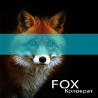 FoX альбом Коловрат