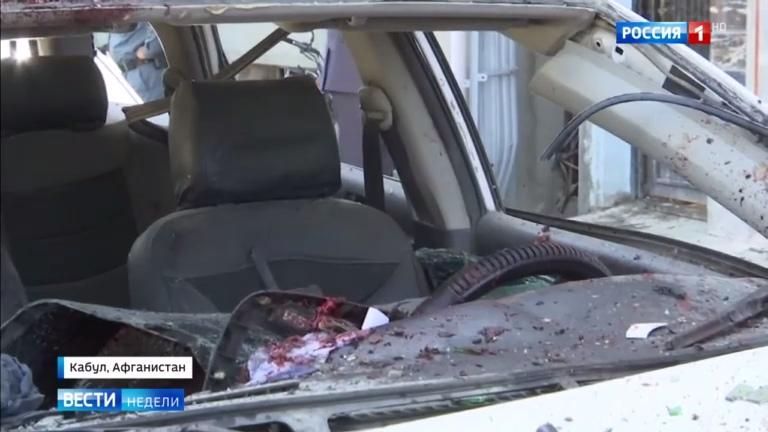 Вести недели. Эфир от 22.04.2018. Теракт в Кабуле: смертник убил 57 человек