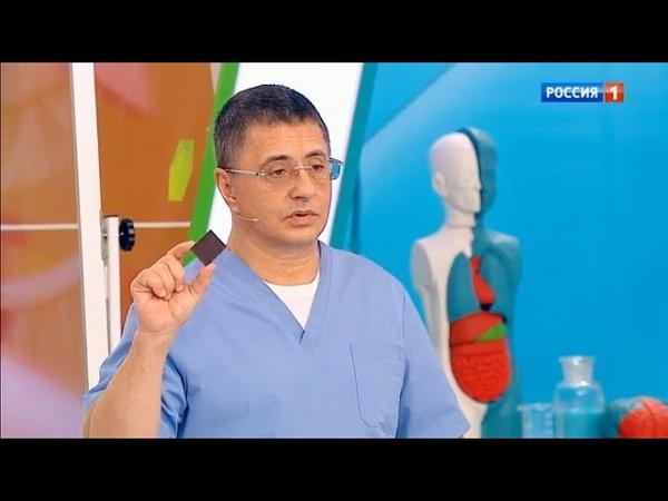 Горькие продукты, симптомы рака кишечника, мигрень | Доктор Мясников