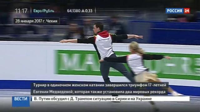 Новости на Россия 24 • Российские фигуристы выиграли 6 медалей чемпионата Европы