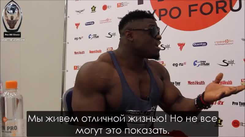 БЛЕССИНГ АВОДИБУ: Веселое интервью