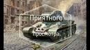 Модель танка Т 34 85