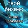 База поставщиков /франшиза ПЛАТИНА, ВИП курсы