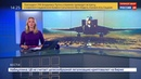 Новости на Россия 24 В Анадыре впервые приземлился дальний бомбардировщик Ту 22