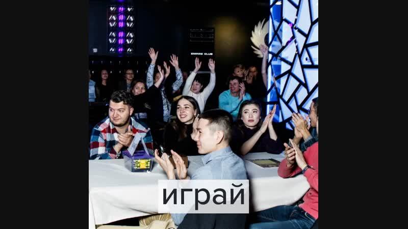 Quizum Karaganda