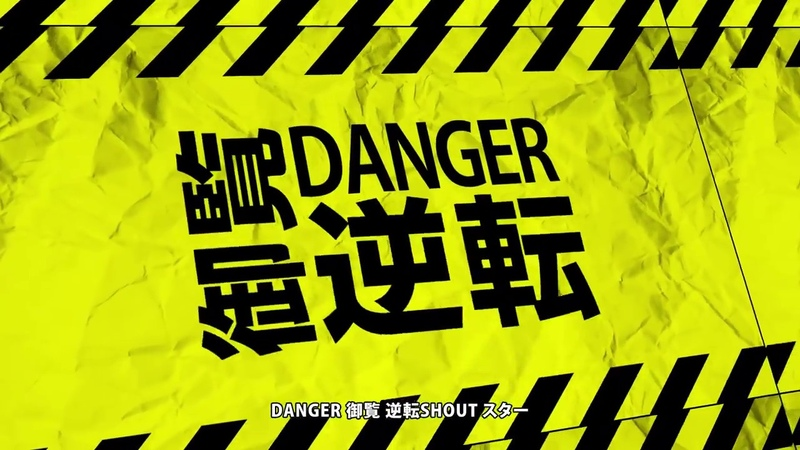 イロドリミドリ 箱部なる cv M・A・O 『 OutsideR RequieM 』MV