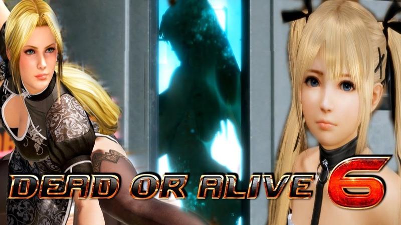 Dead or Alive 6▶СЮЖЕТ1(1080P60)GAMEPLAY