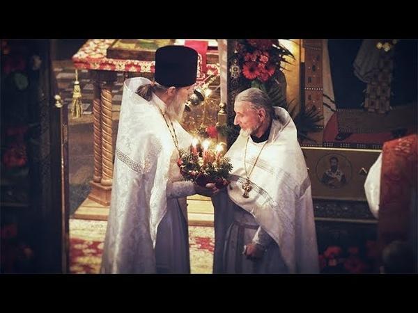 Отец Василий — Божий василек