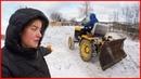 Чистка снега в деревне. Самодельный отвал на минитрактор