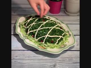 Этот салат будет красиво смотреться на вашем новогоднем столе 🍴🥗
