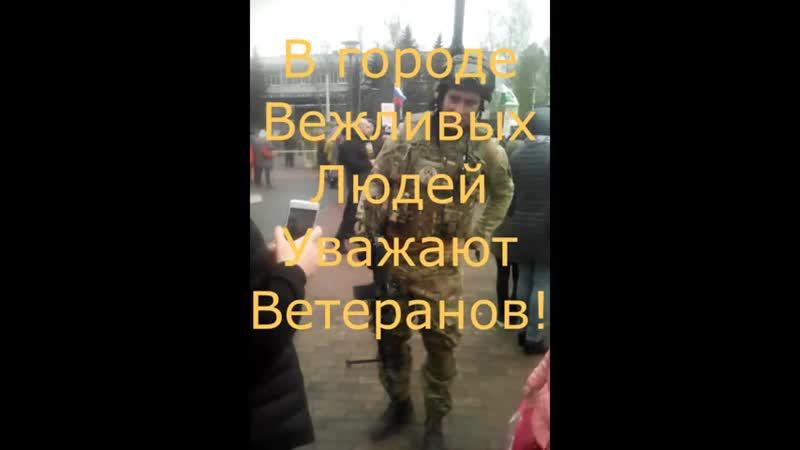 С ДНЕМ ПОБЕДЫ НОВОКУЗНЕЦК ! (автор Василий Козак.9 Мая 2018.)