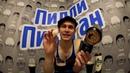 18 Азотное Пиво Пиво с азотной капсулой ПИЛЛИ ПИВИГАН
