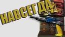 Выбил CZ 75 Czechmate Parrot в warface!