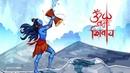 Om Namaha Shivaya Shamanic Beats 108 TImes Powerful Shiv Mantra Meditation