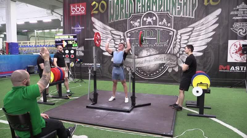 Костюченков Константин жим стоя 102,5 кг