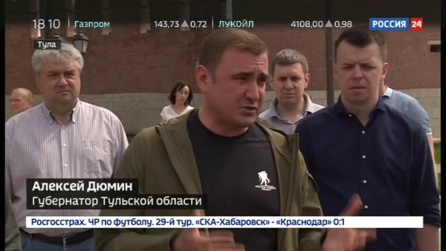 Новости на Россия 24 • В Туле перед Днем Победы провели субботник