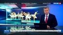 Новости на Россия 24 • Одиннадцатый Дягилевский фестиваль с успехом прошел в Перми