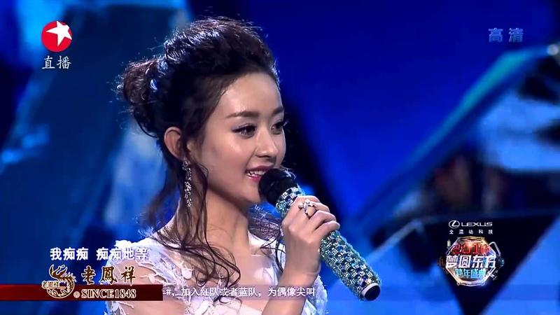 东方卫视2016跨年盛典:赵丽颖《雪人》【SMG官方超清版】