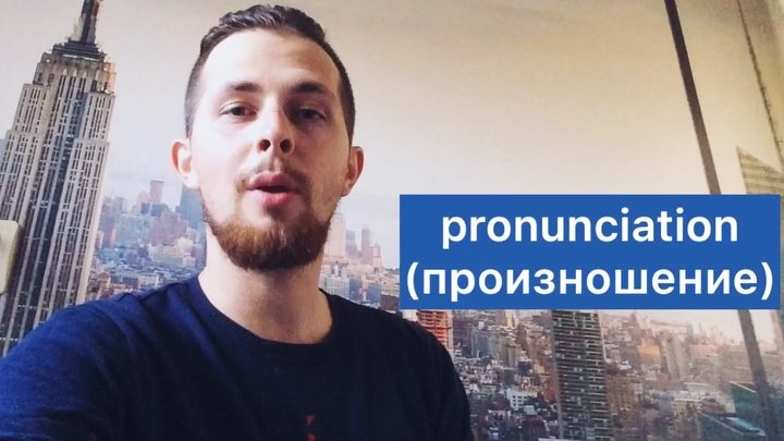 Lynchie English Pronounce the Pronunciation