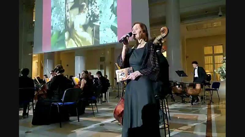 Второй концерт Рахманинова для фортепиано с оркестром
