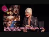 2018 Интервью Леди Гаги для Front Row