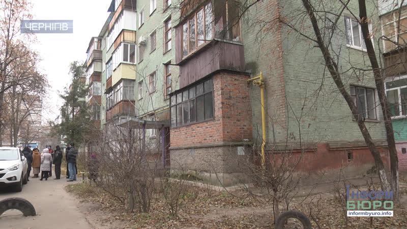 У Чернігові хочуть повністю знести старі хрущовки