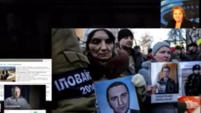 29.08.2014 - Иловайский котел или о чем не знают в России о войне на Донбассе